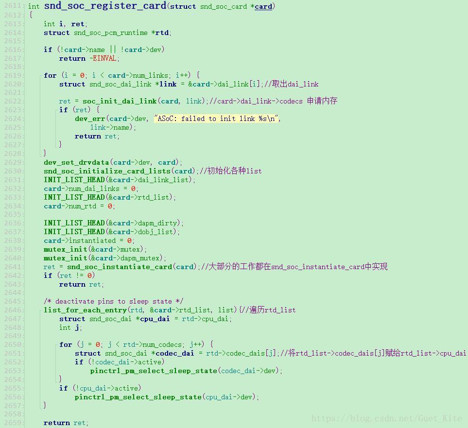 ملاحظات برنامج تشغيل Linux المضمنة (3) --- آلة النظام الفرعي